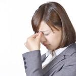 目の疲れの原因と予防や解消