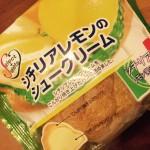 シチリアレモンのシュークリームがバカウマ