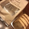 セブンプレミアム マカダミアナッツクッキー 感想