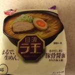日清ラ王 豚骨醤油が美味しくないのはなぜ?