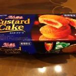 ロッテ ラム香るカスタードケーキ 感想