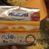 フィラデルフィア 贅沢3層仕立ての濃厚クリーミーチーズ 感想