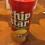 チップスター 相変わらず美味しい