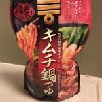ミツカン キムチ鍋つゆ 辛口評価