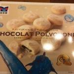 海遊館土産のショコラポルポローネが美味しすぎた