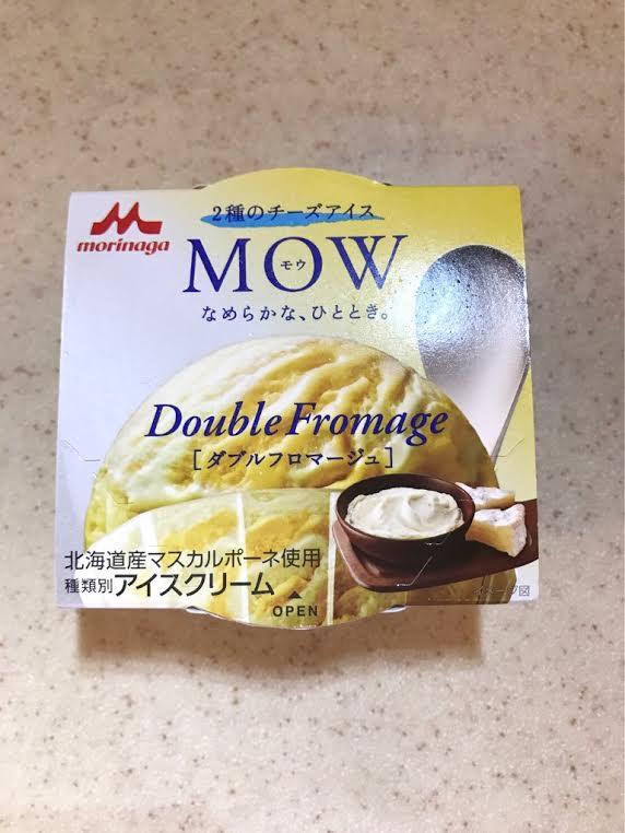 モウフロマージュ3