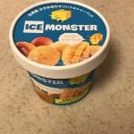 ファミマ アイスモンスター オリジナルマンゴー シャーベットは美味しい?