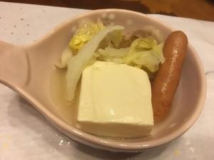 塩レモン鍋4