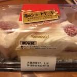 ヤマザキ 苺のショートケーキ 美味しすぎ