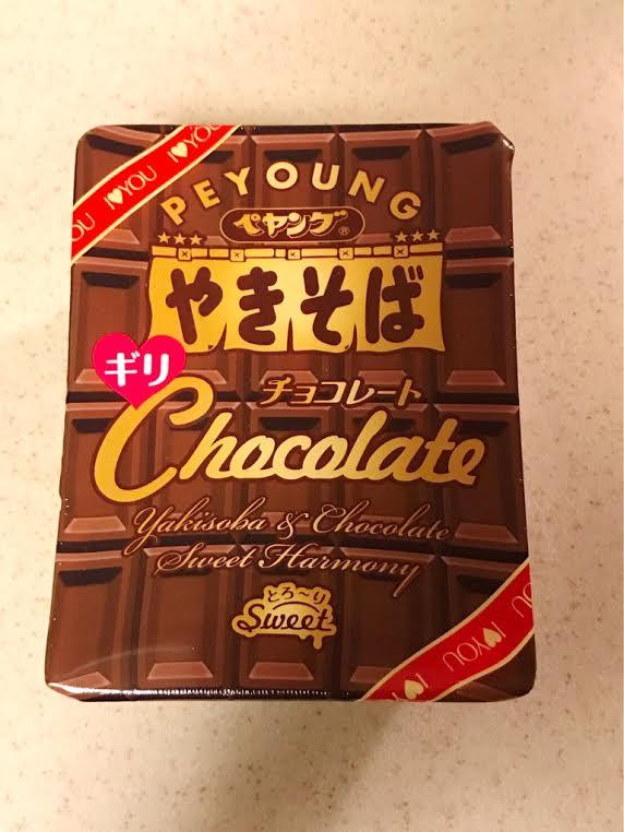 チョコ焼きそば7