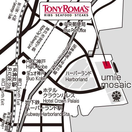 トニーローママップ