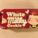 ホワイトミルキークッキーはママの味?