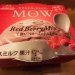 MOW 赤いベリーミックス 感想