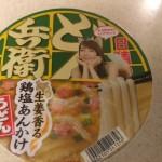吉岡里帆 アイデアレシピ どん兵衛 生姜香る 鶏塩あんかけうどんの感想